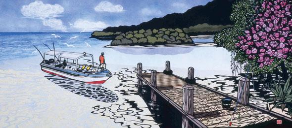 楽園(Paradise), Shu Kubo