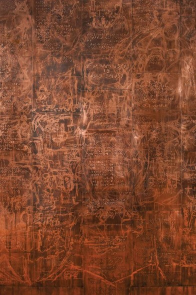 """Point of Entry: Door, Structure Three, 2011, Copper repoussé,7"""" x 5"""""""