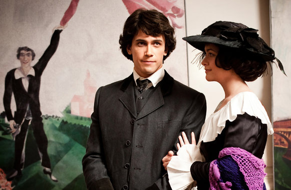 Chagall-Malevich showing at the Nashville Jewish Film Festival