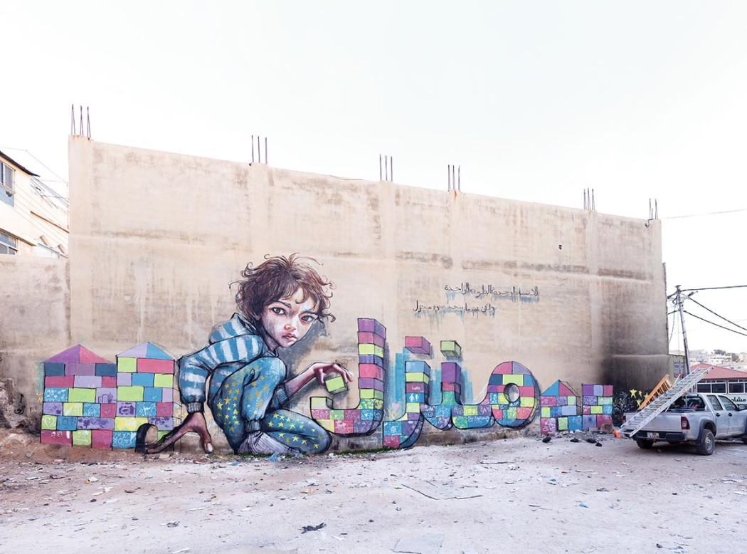 Herakut_Jerash-Jordanien_2014